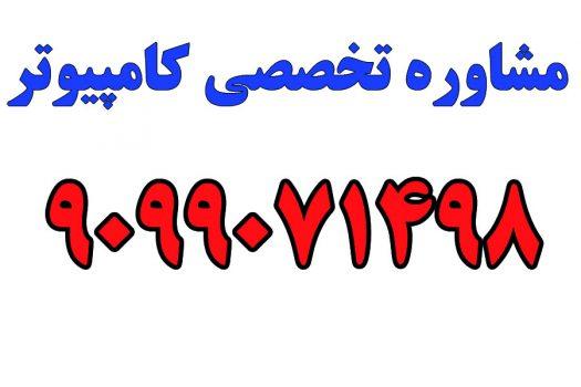 تصویر از دوستان سلام