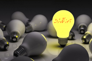 آموزش حسابداری استان قم