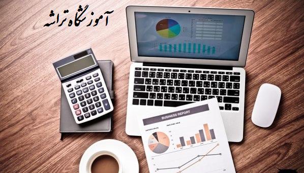 تصویر از برگزاری کلاس حسابداری ویژه بازار کار در قالب پکیج حسابداری