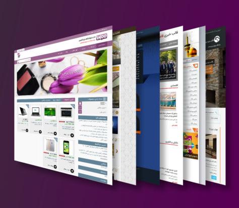 تصویر از معرفی بهترین قالب های وردپرس
