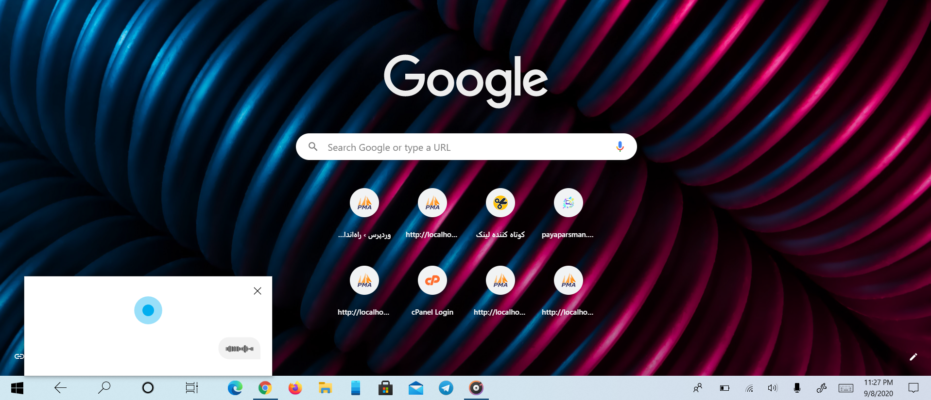 معرفی Cortana ویندوز 10